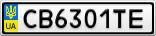 Номерной знак - CB6301TE