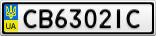 Номерной знак - CB6302IC