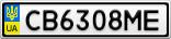 Номерной знак - CB6308ME
