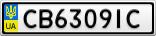 Номерной знак - CB6309IC