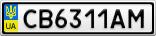 Номерной знак - CB6311AM