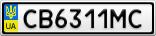 Номерной знак - CB6311MC