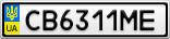 Номерной знак - CB6311ME