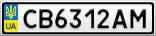 Номерной знак - CB6312AM