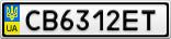 Номерной знак - CB6312ET