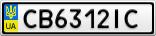 Номерной знак - CB6312IC
