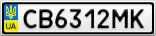 Номерной знак - CB6312MK
