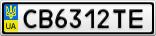Номерной знак - CB6312TE