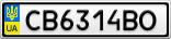 Номерной знак - CB6314BO