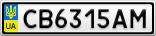 Номерной знак - CB6315AM