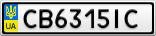 Номерной знак - CB6315IC