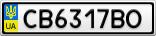 Номерной знак - CB6317BO