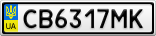 Номерной знак - CB6317MK