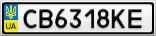 Номерной знак - CB6318KE