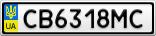 Номерной знак - CB6318MC