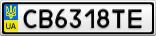 Номерной знак - CB6318TE