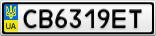 Номерной знак - CB6319ET