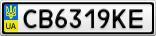 Номерной знак - CB6319KE