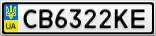 Номерной знак - CB6322KE