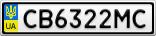 Номерной знак - CB6322MC
