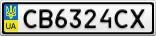 Номерной знак - CB6324CX