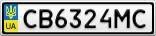Номерной знак - CB6324MC