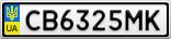 Номерной знак - CB6325MK