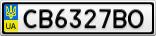 Номерной знак - CB6327BO