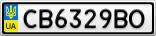 Номерной знак - CB6329BO