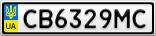 Номерной знак - CB6329MC