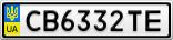Номерной знак - CB6332TE