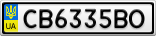 Номерной знак - CB6335BO