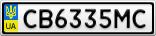 Номерной знак - CB6335MC
