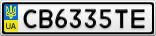 Номерной знак - CB6335TE