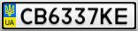 Номерной знак - CB6337KE