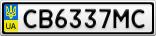 Номерной знак - CB6337MC