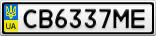 Номерной знак - CB6337ME