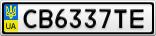 Номерной знак - CB6337TE
