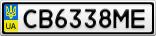 Номерной знак - CB6338ME
