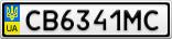 Номерной знак - CB6341MC