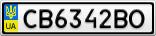 Номерной знак - CB6342BO