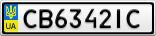 Номерной знак - CB6342IC