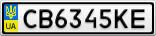 Номерной знак - CB6345KE