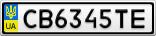 Номерной знак - CB6345TE