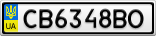 Номерной знак - CB6348BO