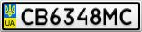 Номерной знак - CB6348MC