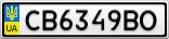 Номерной знак - CB6349BO