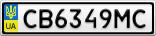 Номерной знак - CB6349MC