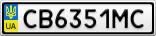 Номерной знак - CB6351MC