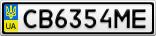 Номерной знак - CB6354ME
